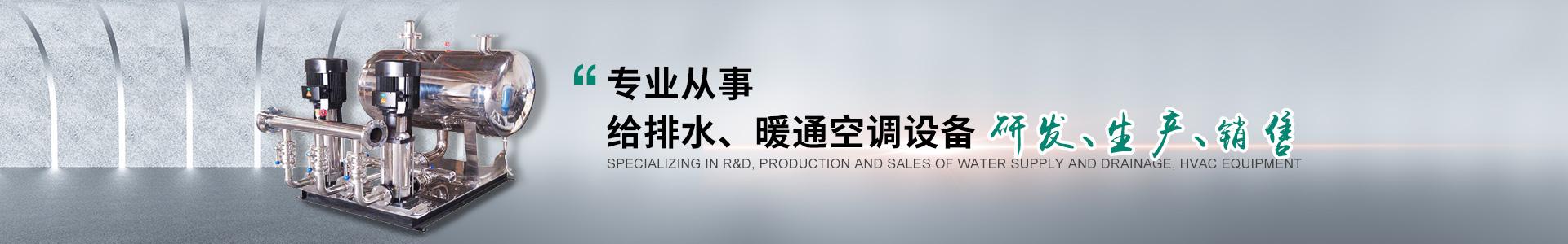 郑州森源通用设备有限公司