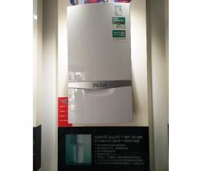 燃气采暖热水炉(豪华型)+恒温热水储罐